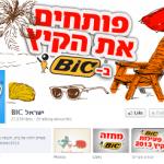 BIC-ISRAEL-01