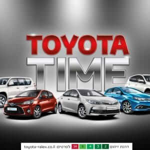 RALEX-facebook ad_1200x628_TOYOTA TIME_5