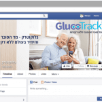 glucotrack-1024x447
