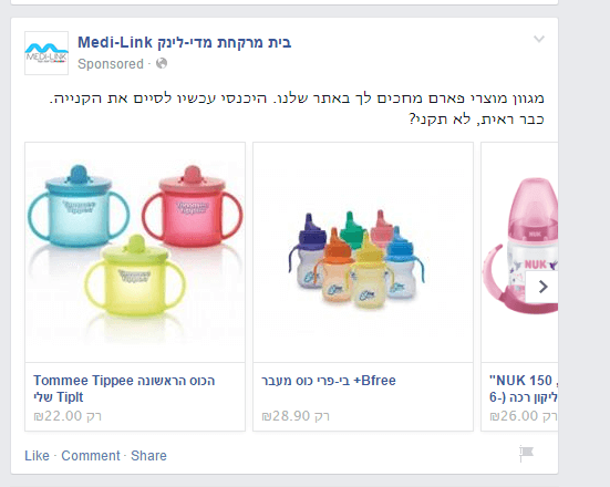 medilink-ad1